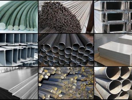 Виды и области применения сортового металлопроката