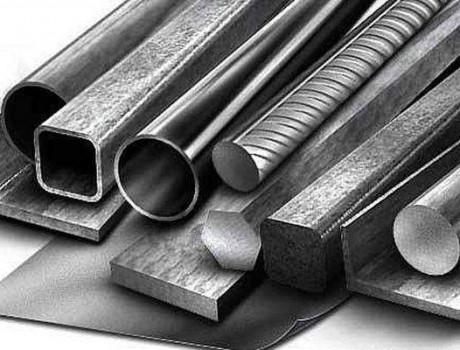 Классификация черного металлопроката